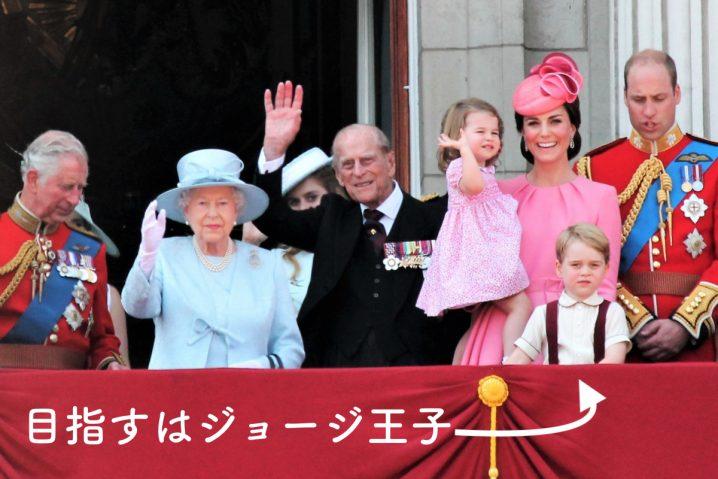 ド素人ママでも成功!【ハサミとゴムだけ】1歳男の子を王子風髪型にセルフカット